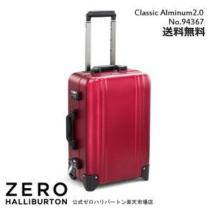 スーツケース 機内持ち込み ZERO HALLIBURTON Classic Alminum 2.0 TR  94367