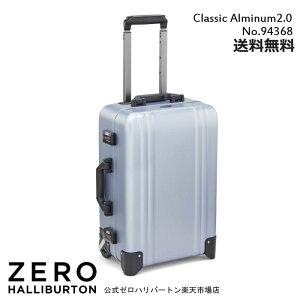 スーツケース 機内持ち込み ZERO HALLIBURTON Classic Alminum 2.0 TR  94368