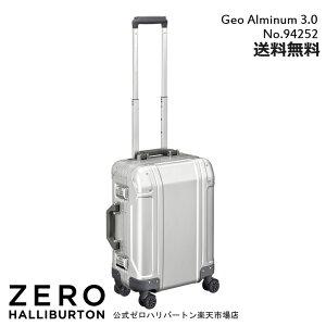 スーツケース 機内持ち込み sサイズ アルミ ゼロハリバートン ZEROHALLIBURTON Geo Aluminum 3.0 TR スーツケース (19inch) 94252