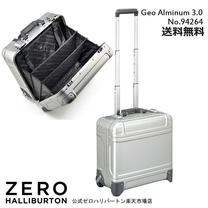 スーツケース 機内持ち込み ゼロハリバートン アルミ ZEROHALLIBURTON Geo Aluminum 3.0 TR スーツケース (17inch) 94264