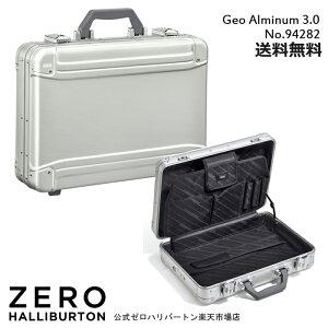 Geo Aluminum 3.0 Attache 94282