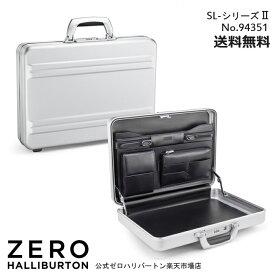 ゼロハリバートン アタッシュケース ZEROHALLIBURTON SLシリーズ アタッシェ(シルバー) Made in USA  94351