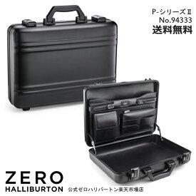 ゼロハリバートン アタッシュ ZEROHALLIBURTON Pシリーズ アタッシェ (ブラック) 94333