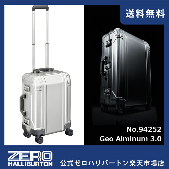 スーツケース 機内持ち込み アルミ ゼロハリバートン ZEROHALLIBURTON Geo Aluminum 3.0 TR スーツケース (19inch) 94252