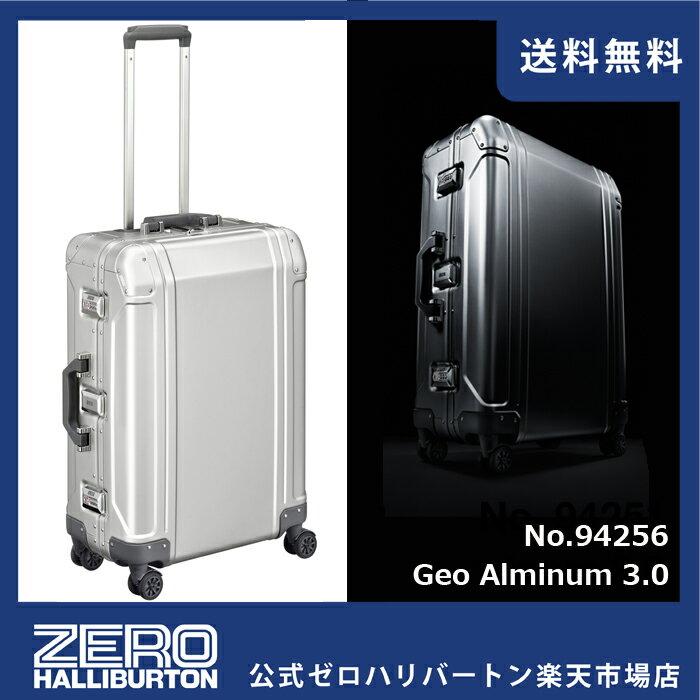 ゼロハリバートン スーツケース ZEROHALLIBURTON Geo Aluminum 3.0 TR スーツケース (24inch) 94256