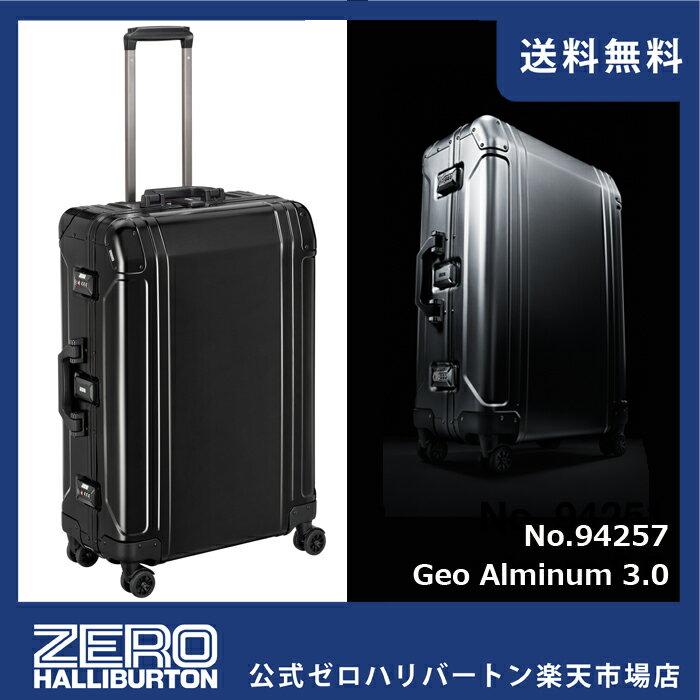 スーツケース ゼロハリバートン ZEROHALLIBURTON Geo Aluminum 3.0 TR スーツケース (26inch) 94257