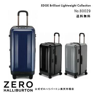 スーツケース ゼロハリバートン EDGE Brilliant Lightweight Collection 100リットル ポリカーボネート ブラック ブルー 迷彩 グレー 10日間以上のご旅行に 80029