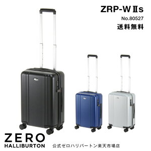 SALE 30%OFF スーツケース 機内持ち込み sサイズ ゼロハリバートン ZRP-W2s 30リットル 1〜2泊程度のご旅行に 80527