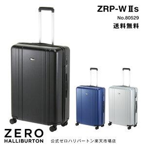 スーツケース ゼロハリバートン ZRP-W2s 76リットル 1週間程度のご旅行に 80529
