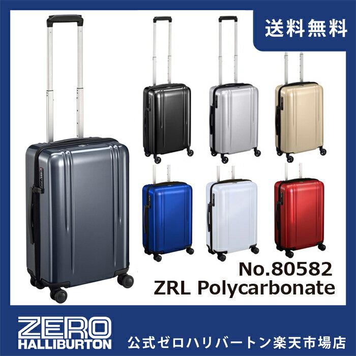 ゼロハリバートン スーツケース ZEROHALLIBURTON ZRL スーツケース 2〜3泊程度のご旅行に (20inch)