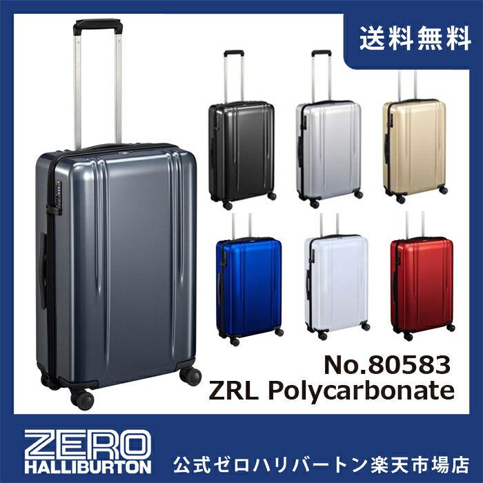 ゼロハリバートン スーツケース ZEROHALLIBURTON ZRL スーツケース 4,5泊〜1週間程度のご旅行に (25inch)