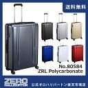 スーツケース 大型 ゼロハリバートン ZEROHALLIBURTON ZRL スーツケース 10泊〜2週間程度のご旅行に (28inch)