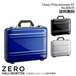 Classic Polycarbonate Attache 80635