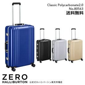 スーツケース ゼロハリバートン ZERO HALLIBURTON Classic Polycarbonate 2.0 スーツケース (26inch) 56リットル キャリーバッグ キャリーケース 80563