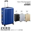 スーツケース ゼロハリバートン ZERO HALLIBURTON Classic Polycarbonate 2.0 スーツケース (28inch) 80リットル …