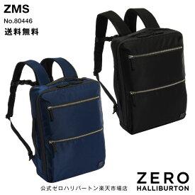 ビジネスバッグ リュック ビジネスリュック メンズ SALE 30%OFF 直営店限定 A4 ゼロハリバートン ZERO ZMSシリーズ 80446