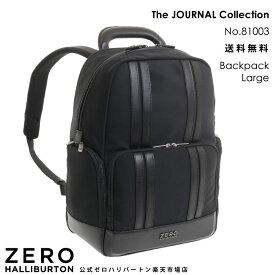 リュックサック メンズ ビジネス ゼロハリバートン The JOURNAL Collection Backpack Large ブラック 81003