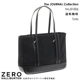 トートバッグ メンズ レディース ビジネス ゼロハリバートン The JOURNAL Collection ビジネストート 男女兼用 ブラック 81006