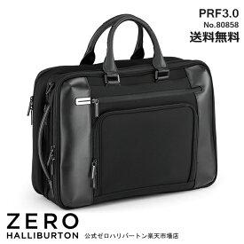 ビジネスバッグ 出張 ゼロハリバートン ZERO HALLIBURTON PRF3.0  80858