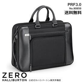 ビジネスバッグ 大容量 a3 ゼロハリバートン ZERO HALLIBURTON PRF3.0  80859