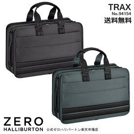 ビジネスバッグ メンズ b4 ゼロハリバートン ZERO HALLIBURTON TRAX  ビジネスブリーフ 出張 94154