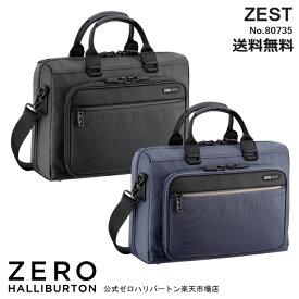 ビジネスバッグ メンズ ゼロハリバートン ZERO HALLIBURTON Zest  80735