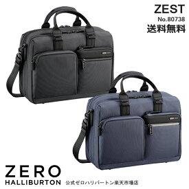 ビジネスバッグ メンズ ゼロハリバートン ZERO HALLIBURTON Zest  80738