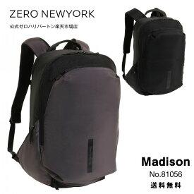 【公式】リュック ビジネスリュック ゼロハリバートン ZERO NEWYORK マディソン 81056 ビジネスバッグ B4サイズ PC収納 22リットル