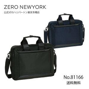 【公式】3WAYバッグ ビジネス  B4クリアファイル 15インチ対応 エキスパンダブル ゼロハリバートン ZERONEWYORK ローレルトン 81166