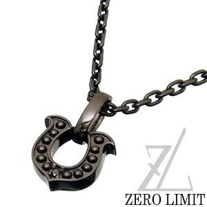 [3日以内に発送] ZERO LIMIT-original-(ゼロリミット)[BZT-37] ブラック 馬蹄 ペンダント ネックレス[チェーン 付][ブラックダイヤ][Horse Shoe]【ギフト包装-対応】