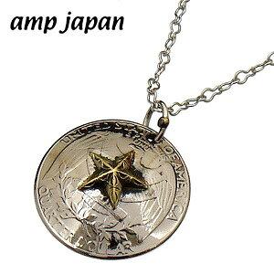 amp japan(アンプジャパン)【15AD-101】 スター コイン ネックレス【チェーン付】【ギフト包装-対応】