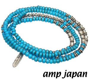 amp japan(アンプジャパン)15AHK-401BL ホワイトハーツビーズブレスレット[4重巻きブレスレット/3重巻きアンクレット]1連ロングネックレス/ブルーホワイトハーツ/真鍮ビーズ【メンズ/レディース