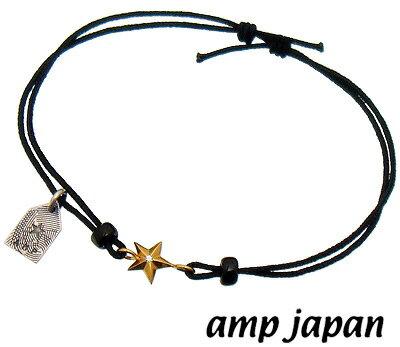 【あす楽対応】amp japan(アンプジャパン)【10AH-210G】【黒色:ミサンガ】アンクレット ブレスレット【ブラック コード】【フリーサイズ】【ギフト包装-対応】