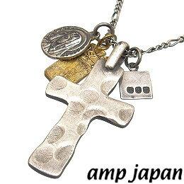 【あす楽対応】amp japan(アンプジャパン)【3AK-102N】クロス ネックレス(チェーン付)【ギフト包装-対応】