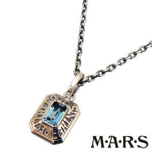 M・A・R・S(M.A.R.S/mars/マーズ)【M3548N-LBT】カレッジ チャーム ネックレス【シルバー チェーン付】【ロンドン ブルー トパーズ】【ギフト包装-対応】