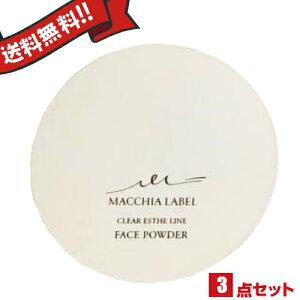 マキアレイベル薬用ホワイトニングプレストパウダー12gSPF14PA+3点セットおしろい