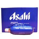 Asahi gas