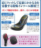 The washable beautiful leg sandals heel 8.5cm nurse sandals black which is not tiring even if I wear it on 1st