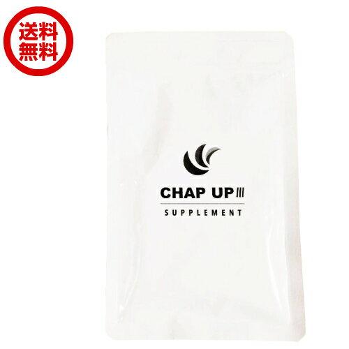 【D会員4倍】チャップアップ(CHAP UP)サプリメント 120粒