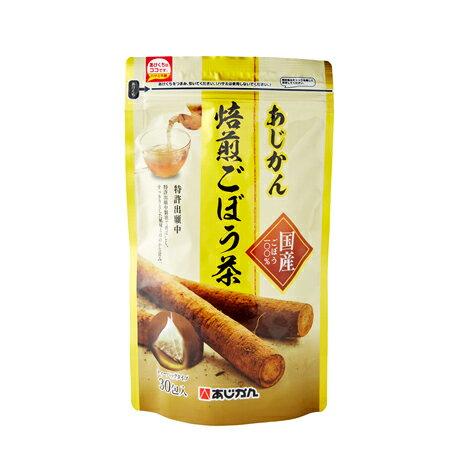 【ポイント2倍】国産あじかん焙煎ごぼう茶 30包