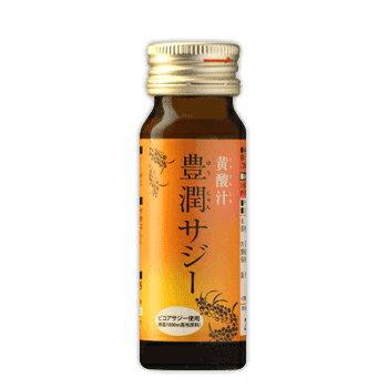 【ポイント3倍】黄酸汁 豊潤サジー30ml×10本【便利な飲みきりサイズ】オーガニックサジー使用のサジージュース