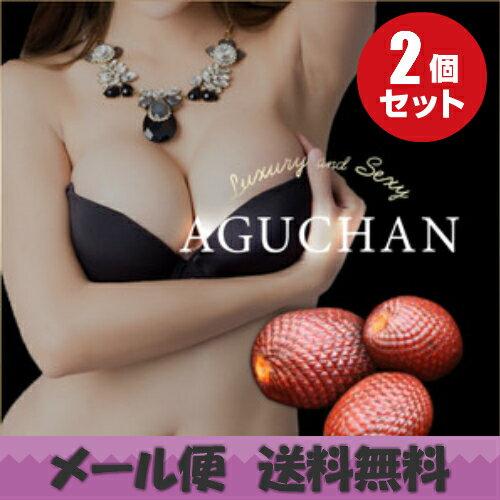 【ポイント2倍】【ママ割5倍】AGUCHAN アグチャン -Sparkling Peach Tablet- 60粒 2袋セット