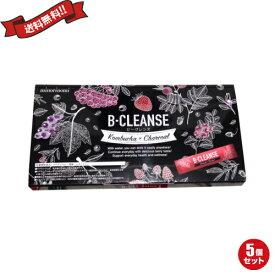 【ポイント6倍】最大32.5倍!ビークレンズ B-CLEANSE 30包 5箱セット 母の日 ギフト プレゼント