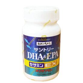 【ポイント4倍】サントリー DHA&EPA+セサミンEX 120粒