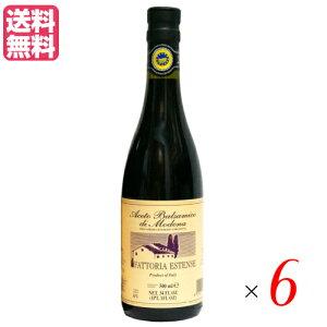 バルサミコ バルサミコ酢 ワインビネガー ファトリア エステンセ バルサミコ ブロンズ(8年物) 500ml 6本セット