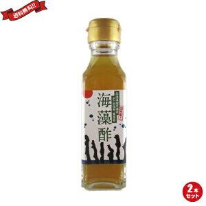 お酢 ドリンク 柿酢 海藻酢 120ml TAC21 2本セット