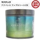 Ambrotose150