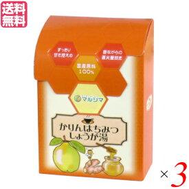 【ポイント6倍】最大32.5倍!生姜湯 しょうが湯 生姜茶 かりんはちみつしょうが湯 (12g×12)3箱マルシマ 送料無料 母の日 ギフト プレゼント