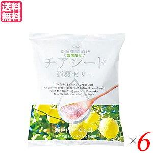 こんにゃくゼリー パウチ ダイエット食品 チアシード蒟蒻ゼリー 瀬戸内レモン味 6本セット 送料無料
