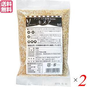 【ポイント6倍】最大32.5倍!キヌア キンワ TAC21 160g スーパーフード 2個セット 送料無料
